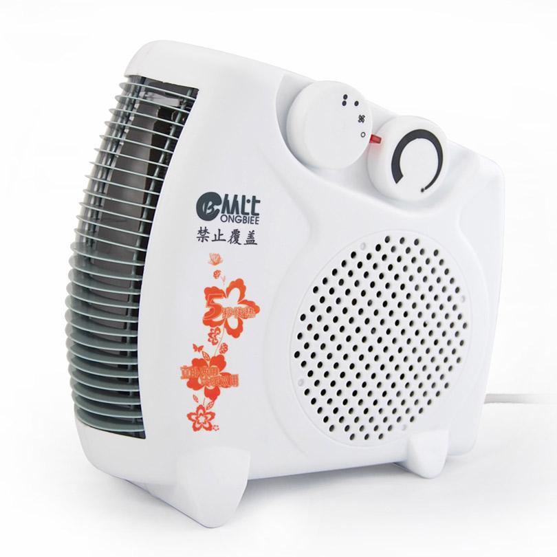 从比暖风机取暖器 3秒速热,天猫拍下28元包邮