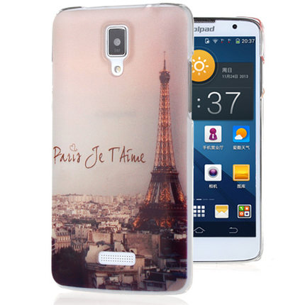 Korean cell phone sets Cool Cool 7295C 7295C 7295C mobile shell protective shell protective sleeve 7295C