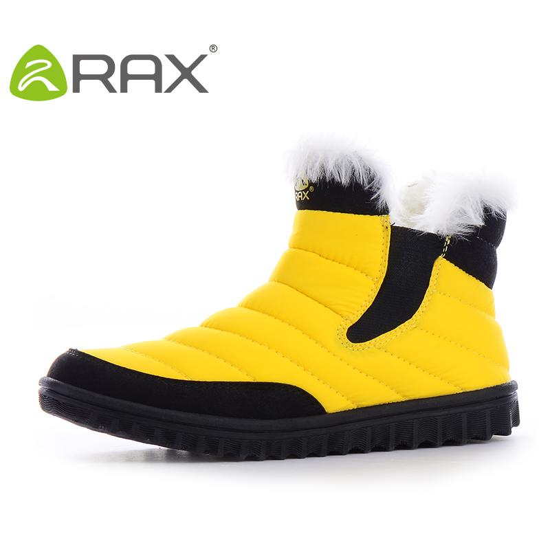 Зимние ботинки Rax 34/5j214 98 Rax