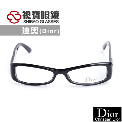 66997c074c69 Dior   Dior glasses frame myopia frame glasses frame female models fashion  frame CD3135