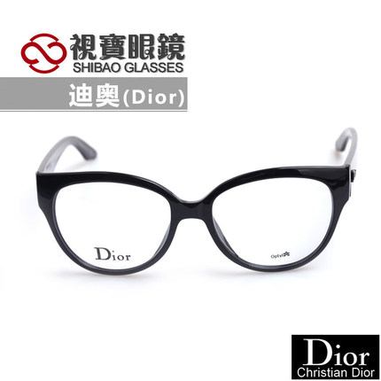 fbe5d4df7f9b Dior   Dior glasses frame myopia frame glasses frame female models fashion  frame CD3212