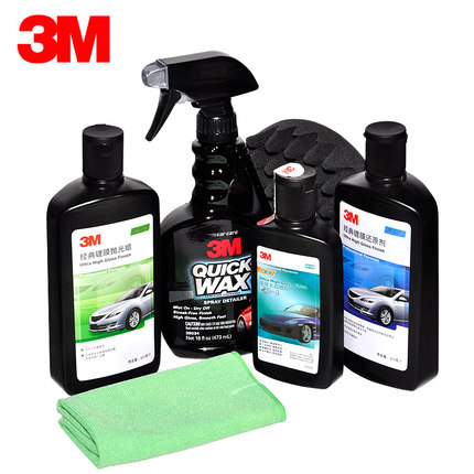 Cheap 3m Coating For Car Find 3m Coating For Car Deals On Line At