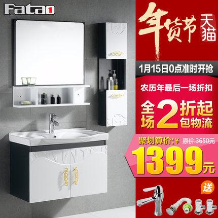 产品法陶卫浴图片