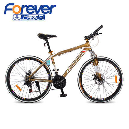 Cheap Disc Touring Bike Find Disc Touring Bike Deals On Line At