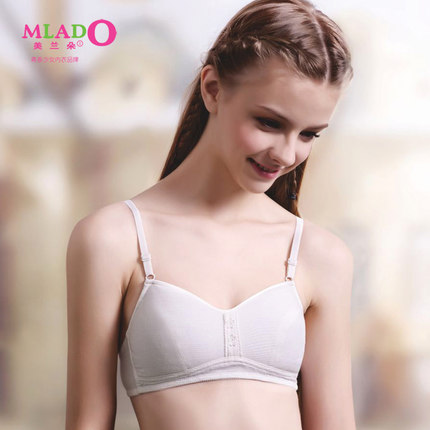 Japanese flower girl meilan white cotton bra thin section no rims snap