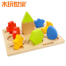 Сортеры Wooden play family