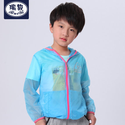 Buy 2014 new childrens clothing boys summer sun protection for T shirts for 15 year olds