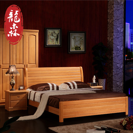Buy Ronson Five Packets Of Solid Wood Bedroom Furniture