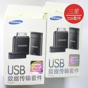 Аксессуары для планшета   P7500/P7510/P7300/P7310 SD/USB