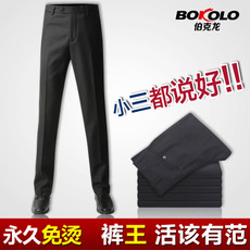 Classic trousers Bokolo bx401 2014