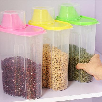 贩美丽   塑料储物罐 1.9L  4.9元起包邮