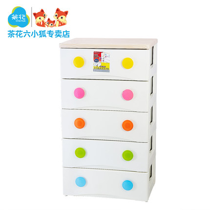 Cheap Chest And Cabinets, find Chest And Cabinets deals on line at Alibaba.com