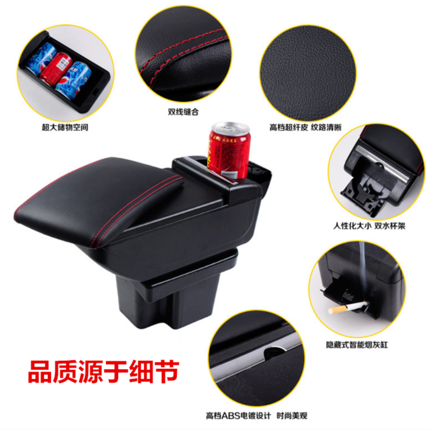 Changan Benben BYD f3 long Yuexiang armrest armrest Free punch modification Cheung Yuet V5V3 special