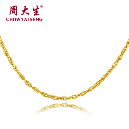 Chow Tai Seng 999 gold necklace gold necklace elegant simplicity skein 2014 new style women