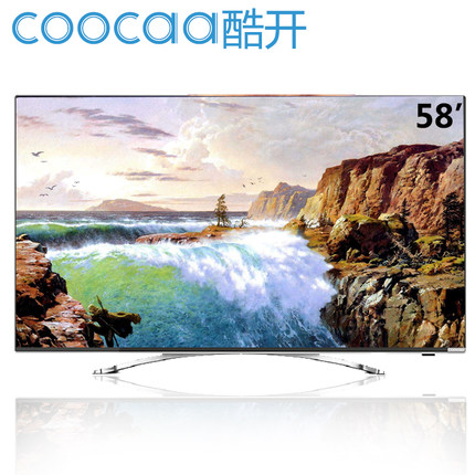 coocaa / cool open Skyworth cool 58U1 very clear 58 -inch 4K LCD TV built-in WIFI intelligent network