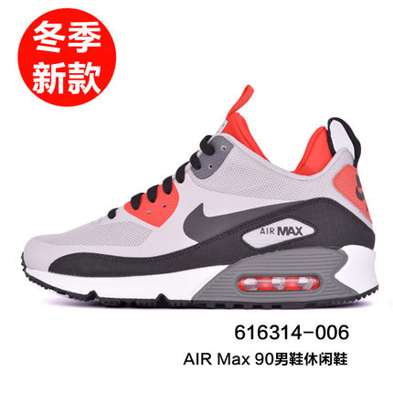 914c314c856f Buy Counters authentic Nike NIKE AIR MAX 90 mens running shoes ...
