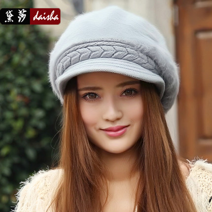 63ed3969815 Daisha Korean female winter wool hat knitted hat warm rabbit fur hat  knitted wool hat fashion