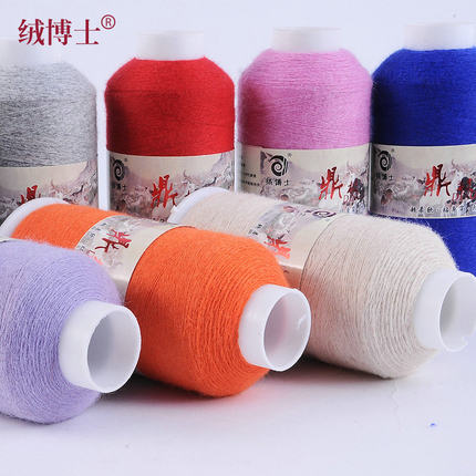 Dr. genuine cashmere cashmere yarn cashmere line pure cashmere wool woven wire counter genuine cashmere line