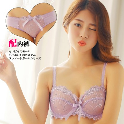 72cfc6dff3 Get Quotations · European and American big temptation thin transparent bra  set underwear sexy lace embroidery bra bra bra