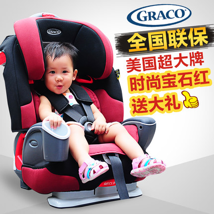 GRACO Greer American Infant Child Car Safety Seats 8J58 8J96 9 Months 12 Years Old