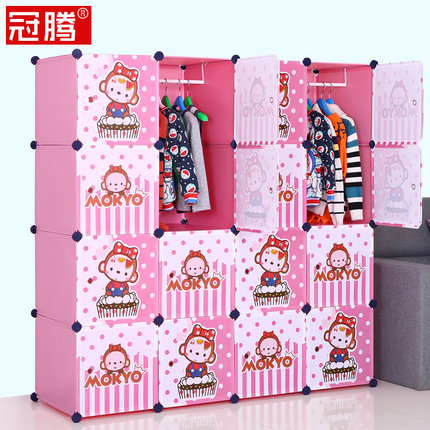 Guanteng Baby Child Cartoon Baby Clothes Cupboard Combination Of Plastic  Storage Cabinets Wardrobe Lockers Finishing Cabinet