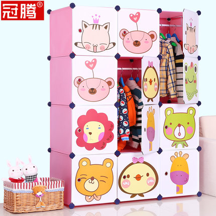 Guanteng baby wardrobe storage box of childrenu0027s toys kids baby clothes plastic storage cabinets lockers finishing  sc 1 st  Alibaba & Buy Guanteng baby wardrobe storage box of childrens toys kids baby ... Aboutintivar.Com