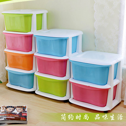 Large Plastic Storage Cabinets Lockers Put In The Bag Baby Quilt Childrenu0027s  Clothes Closet Drawer Shipping