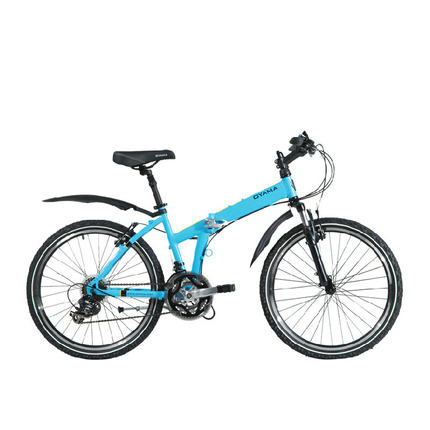 loweredlate.ml: Find the best deal on Mountain Bikes.
