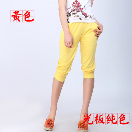 Buy Playing sports pant female summer cotton loose big yards ...