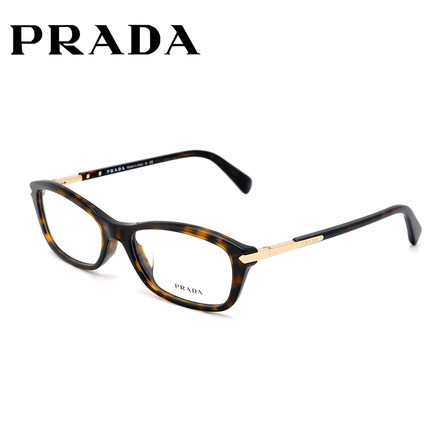 338bd9e775 PRADA   Prada frames optical frames men and women of the frame OPR04PVA  three color options
