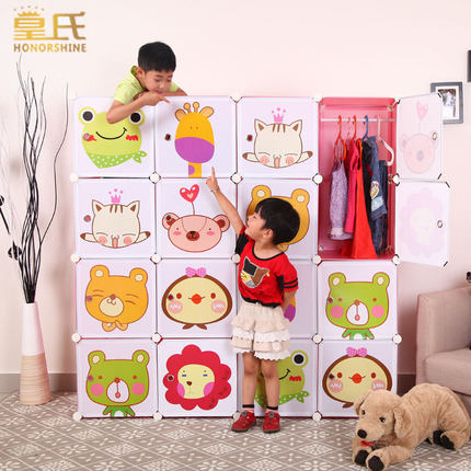 Queen's wardrobe simple child cartoon kids assemble Ikea wardrobe combination plastic baby special offer free shipping