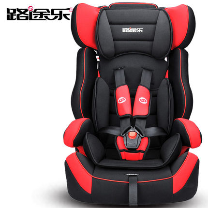 Road Widening Child Safety Seat Lok Upscale Baby Infant Car Sept 12 Years