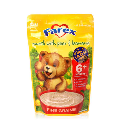 cheap baby food taste find baby food taste deals on line at alibaba com
