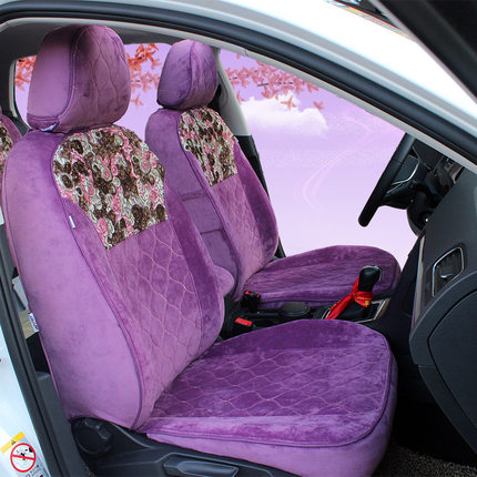 Get Quotations Volkswagen Golf 76 New Fokker Srang Move Civic Seat Cover K2 Lace Flowers Female All