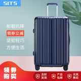 行李箱女24寸拉杆箱男万向轮26韩版旅行箱28大皮箱包20寸密码箱子